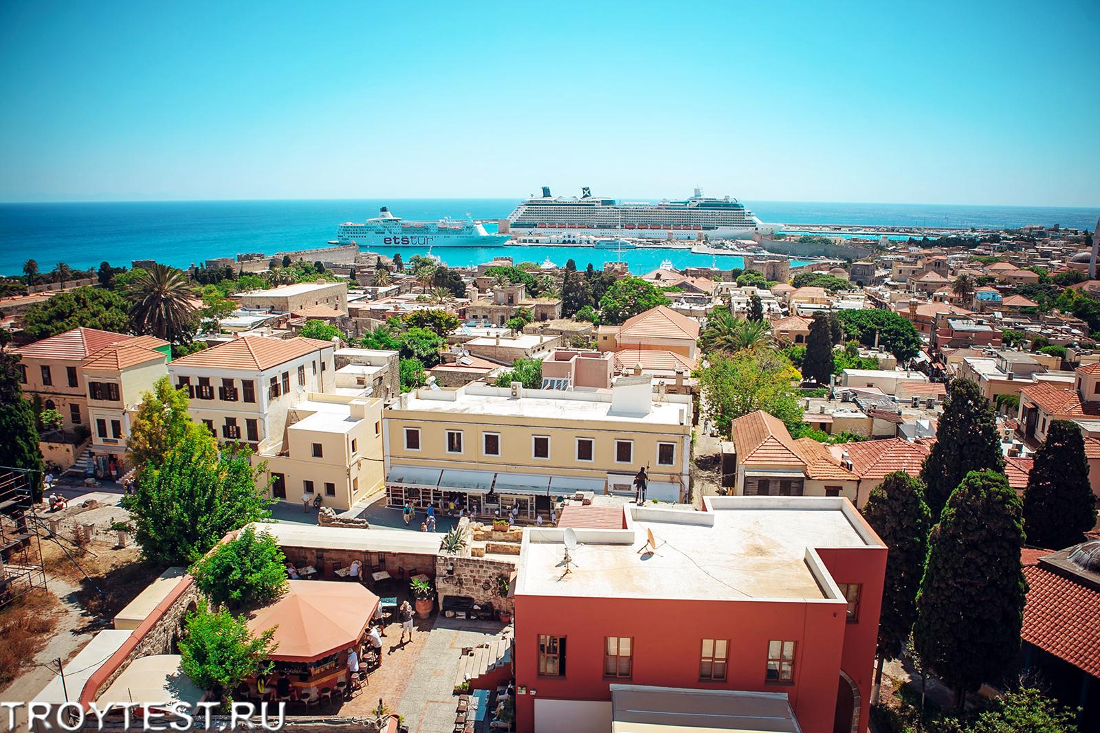 Роза великой Эллады – остров Родос (часть 1)