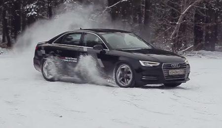Тест-драйв 2015 Audi A4 2.0 TFSI S tronic (190 л.с.)