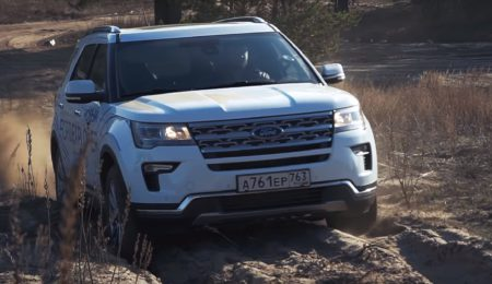 Тест-драйв Ford Explorer V6 3,5 Cyclone (249 л.с.) AT6 SelectShift