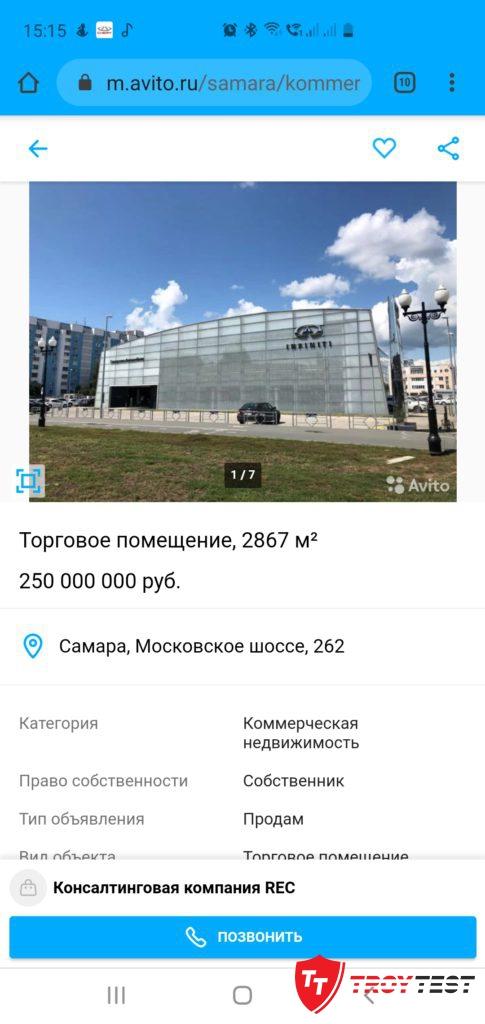 """""""Самарские автомобили"""" выставлены на продажу"""