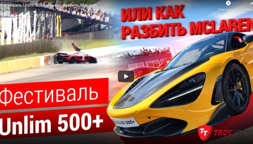 unlim500